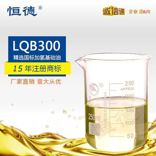 LQB300型导热油