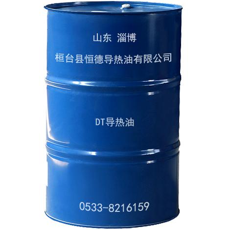 DT合成导热油